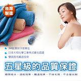 (魔力家系列)超極細纖維浴巾(單入)(開纖紗)(台灣製造)(抗菌防臭)