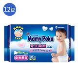 滿意寶寶天生柔嫩濕毛巾補充包(柔棉厚型)80 張*12包(箱)