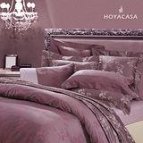 HOYA CASA 米蘭花茵加大六件式長絨棉色織緹花被套天絲床包組(紫)