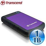 創見 SJ25H3P 1TB USB3.0 2.5吋防震硬碟(紫)