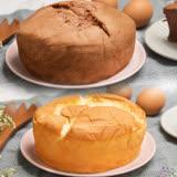 【新美珍】布丁蛋糕原味、巧克力-任選10顆 (含運)