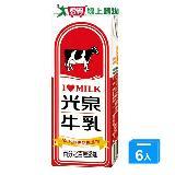 光泉全脂牛乳200ml*6入