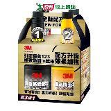 3M 引擎清潔大師-汽油添加劑組合包