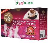 卡薩Casa濾泡式咖啡-曼巴9g*10入/盒
