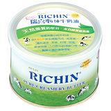 RICHIN瑞喜心純牛奶油454G/罐