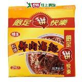 味王紅燒牛肉麵83g*5包