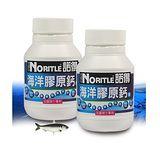 【諾得】海洋膠原鈣錠(30粒/2瓶)