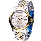 Ogival 愛其華 奢華精選 真鑽機械錶3353AJMSK雙色款