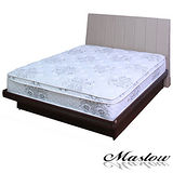 【Maslow-米蘭胡桃】加大掀床組-6尺(不含床墊)3色可選