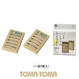 《TOMA‧TOMA》流理台用除臭抑霉組(超值2組入)
