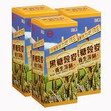 台糖黑糖榖麥養生薄餅(20gx6包/盒) x3盒~越吃越順口