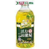 維義活力能量低多元健康調和油2L