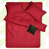 ★台灣製造★義大利La Belle《前衛素雅》雙人四件式被套床包組(大紅)