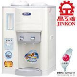 『晶工牌』☆ 10.3公升溫熱全自動開飲機 JD-3623 / JD3623