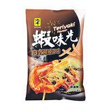 裕榮蝦味先-日式照燒口味115g