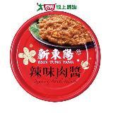 新東陽辣味肉醬160g*3罐