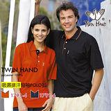 【TWIN HAND】黑色吸濕排汗POLO衫(P32-1791-6)