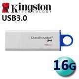 Kingston 金士頓 16GB DataTraveler G4 DTIG4 USB3.0 隨身碟