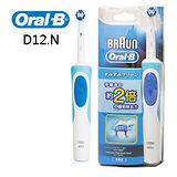 德國百靈 新一代-動感超潔電動牙刷(D12013N)