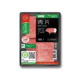 《台糖》豬肉片(300g/盒)