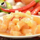 《大嬸婆》輕食開胃菜-QQ豬腳筋(200g)-任選
