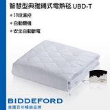 BIDDEFORD 智慧型安全鋪式電熱床墊UBD-F