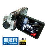 DOD F900L-HD FULL 高解析數位行車紀錄器