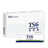 TS6 有益菌2gx45包/盒
