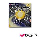 【Butterfly】SRIVER平面 膠皮