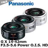 Panasonic G X14-42mm F3.5-5.6 O.I.S. HD 餅乾變焦鏡(平輸裸裝-白色).-送保護鏡(37)+鏡頭袋+大吹球+拭鏡筆+拭鏡布
