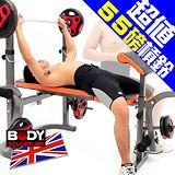 【BODY SCULPTURE】BW-3210 55磅槓鈴+重力訓練舉重床M03210 重量訓練機.蝴蝶機.綜合運動健身器材