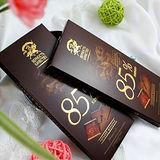 BK 85%黑巧克力-100g