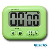 【日本DRETEC】Soap大螢幕計時器-綠
