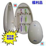 青雲紫外線牙刷殺菌清淨機 CHT-5W (福利品)