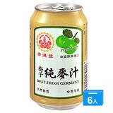 崇德發純麥汁易開罐-梅子口味330ml*6入