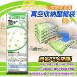 【任選】Lisan行家首選真空收納袋/壓縮袋系列(50x70/cm)-小1入