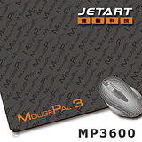 JetArt 捷藝 MousePal3 MP3600 極輕極薄 多功能 滑鼠墊 【大】