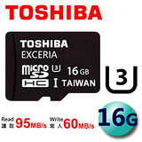 TOSHIBA 16GB 95MB/s EXCERIA microSDHC TF UHS-I U3 記憶卡