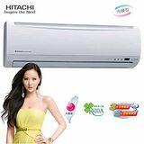 Hitachi日立標準6坪適用【R410a變頻標準系列】冷暖型RAS-40YD1/RAC-40YD1
