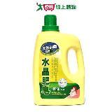 南僑水晶肥皂液体-輕柔型2.4L