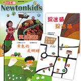 新小牛頓(1年12期)+五味太郎繪本(3冊)
