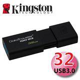 Kingston 金士頓 32GB DataTraveler 100 G3 USB3.0 隨身碟