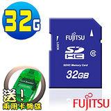 FUJITSU 富士通 32G SDHC class10 記憶卡-加送卡姆碟