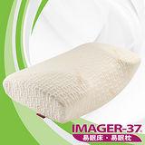 IMAGER-37易眠枕 V系列記憶枕 VM 2入