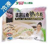 冰冰好料理韭菜豬肉熟水餃55粒 935g