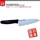 【FOREVER】日本製造鋒愛華 標準系列銀抗菌陶瓷刀18CM(白刃黑柄)