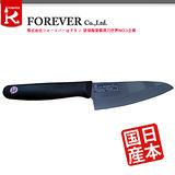 【FOREVER】日本製造鋒愛華黑鑽陶瓷刀14cm(黑刃黑柄)