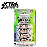 〔VXTRA〕3號高容量2600mAh低自放充電電池(4顆入)