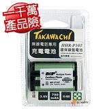 《Panasonic》 無線電話專用副廠電池相容於 (HHR-P107)