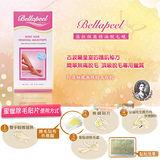 BELLAPEEL 蓓拉佩爾 (4盒共40入) 脫毛蠟紙 除毛蜜臘貼 加贈AG保濕舒緩凝膠120ml